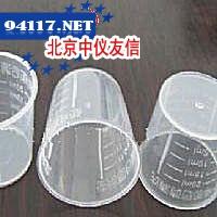 DS1511-3000Nalgene量杯 PFA 3000ml