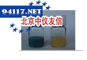 抗生素残留检测试剂卡