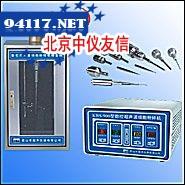 超声细胞粉碎机 KBS-150