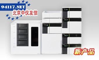 超高效液相色谱仪NexeraUHPLCLC-30A