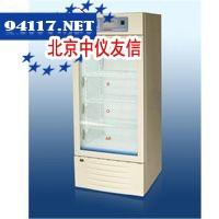 XC-588L血液冷藏箱588L
