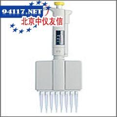 4510040白色12道可调移液器(可高温高压消毒)5-50ul