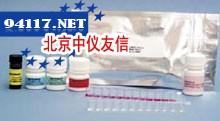 Agri-Screen®呕吐毒素检测试剂盒