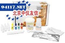 Alert®奶类中过敏原的检测试剂盒