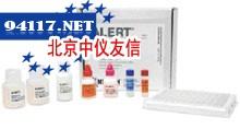 Reveal®李斯特菌检测试剂盒