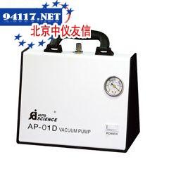 PS-10A无油真空泵  流量:10L/min 最大真空度:50~80kPa  功率:20W