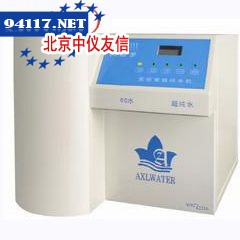 AXLA210超纯水机
