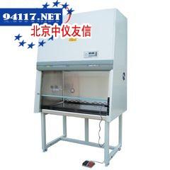 BSC-1800ⅡB2生物安全柜