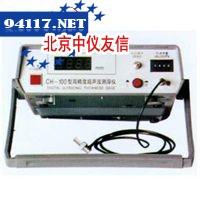FS® XUL测厚仪