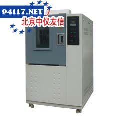 JB-1030低温恒温水槽