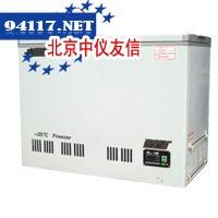 DW-YW358A-25℃医用低温箱-10℃--25℃;358L