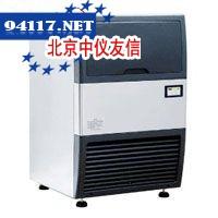 IM-15A制冰机15kg/24h
