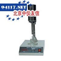 FSH-2可调高速匀浆机(均质器)