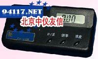 8300快速测量接收机