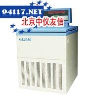 GL25M高速冷冻离心机