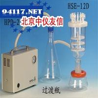 HSE-12D固相萃取装置