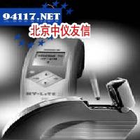 Hy-Lite卫生监控系统