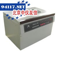 HZQ-Q100数显全温震荡培养箱