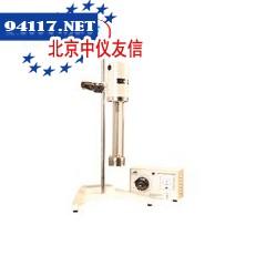 JRJ300-1高速剪切乳化机