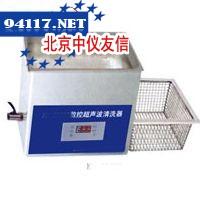 KQ-50DA台式数控超声波清洗器2L,40kHz,50W
