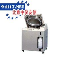 MLS-3750多功能实验室高压蒸汽灭菌锅