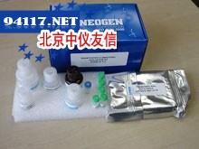 neogen克伦特罗检测试剂盒