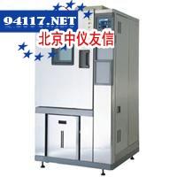 HS-100调温调湿试验箱