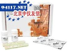 Reveal®沙门氏菌检测试剂盒