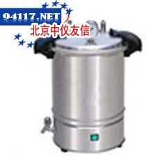 SYQ-DSX-280B18L立升不锈钢手提式灭菌器