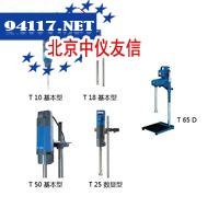 T 65 D(分批处理)(订货号160280IKA/仪科T65D大功率分散机2L~50L