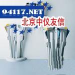 F161401Gilson旋转式移液器支架  挂放数:7