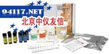 Veratox®奶类中过敏原的检测试剂盒