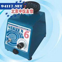VORTEX-6漩涡混合器