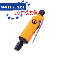 气动砂轮机AT-7033M