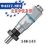 148系列微分头(带有可调零套管的小型化普通型)