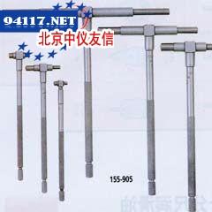 155-905伸缩规套装