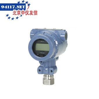 EJX110A高性能差压变送器 精度0.04%
