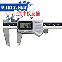 500系列达到IP66/67尘水防护标准数显卡尺