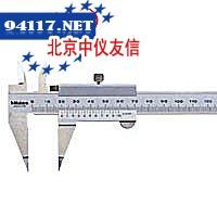 536系列尖爪游标卡尺