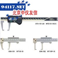 536-151NT15-15外凹槽游标卡尺