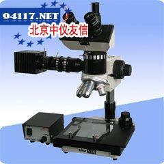 53X三目正置金相显微镜
