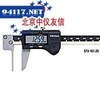 573系列管壁厚度数显卡尺