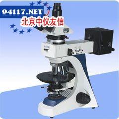 YS2偏光显微镜