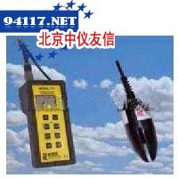 B&C悬浮物(污泥)浓度监控仪TU7685
