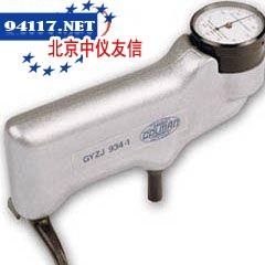 巴氏硬度计934-1