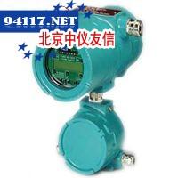BL-198/141W-D防爆超低温冰柜-15~-25度,198L