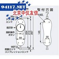 NK-500指针式推拉力计500N