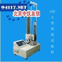 TL-5000拉压试验机