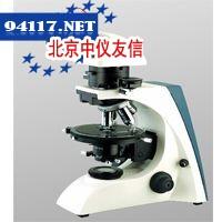 XP-221反射偏光显微镜