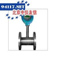 EF80系列热式气体质量流量计